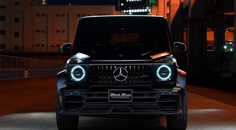 Những điểm mới của Mercedes-AMG G63 2021