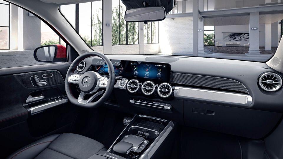 Nội thất xe Mercedes GLB 200 AMG có mấy màu ?